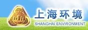 上海环境 首页