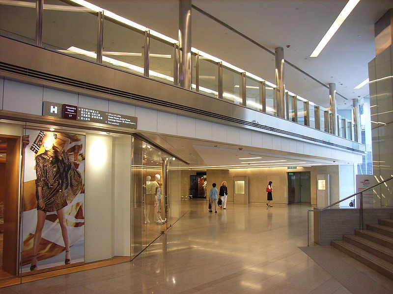 800px-HK_Alexandre_House_mall