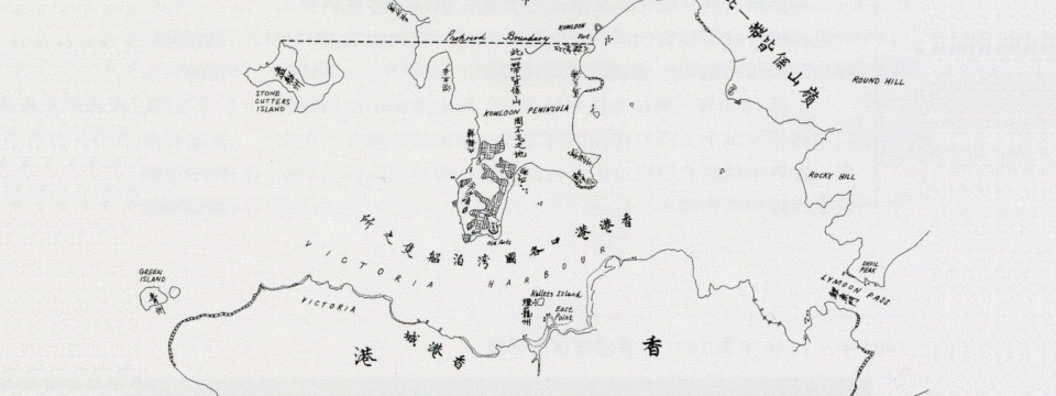 Map_of_Hong_Kong_in_First_Convention_of_Peking_in_1860_副本無框_副本