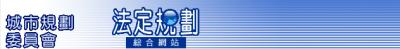 Statutory Planning Portal WTT
