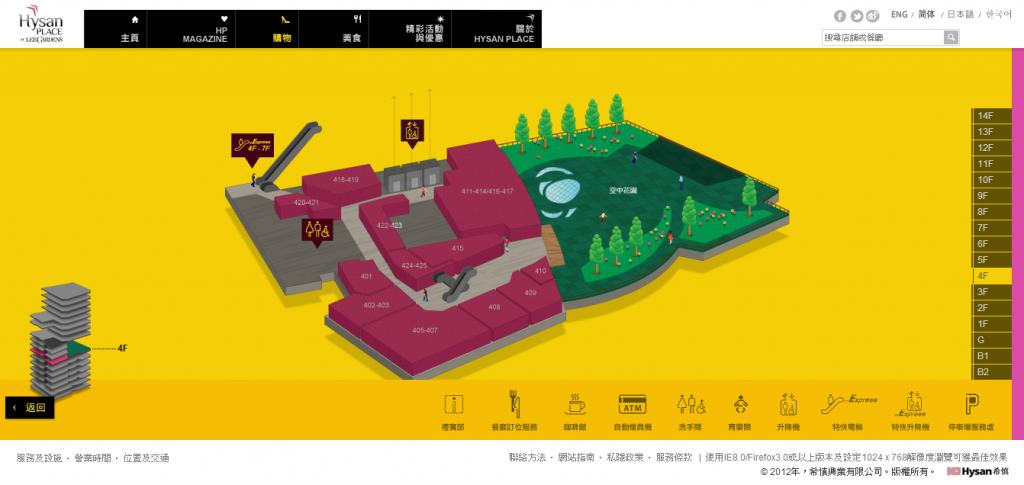 Hysan-Place-plan