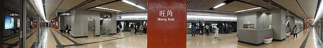 mongkok-station