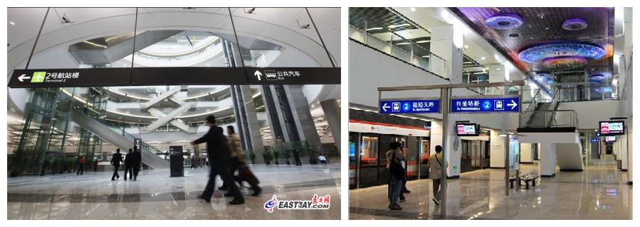 hongqiao1_nanjing